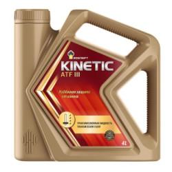 Трансмиссионное масло Rosneft Kinetic ATF III (4 л.) 40817542