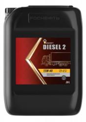 Моторное масло Rosneft Diesel 2 15W-40 (20 л.) 10123