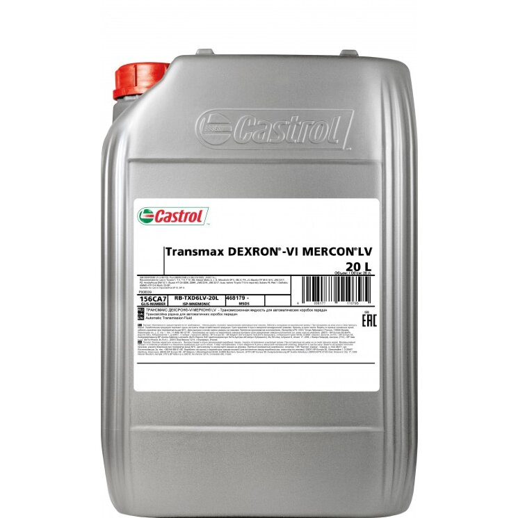 Трансмиссионное масло Castrol Transmax Dexron-VI Mercon LV (20 л.) 156CA7