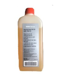 Трансмиссионное масло BMW Hypoid Axle Oil G1 75W-85 (0,5 л.) 83222295532