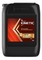 Трансмиссионное масло Rosneft Kinetic MT 75W-90 (20 л.) 40817942
