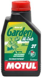 Масло двухтактное Motul Garden Hi-Tech 2T (1 л.) 102799