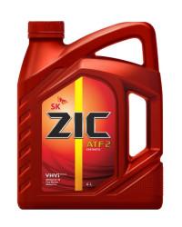 Трансмиссионное масло ZIC ATF 2 (4 л.) 162623
