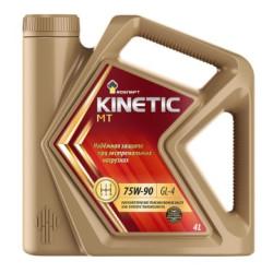 Трансмиссионное масло Rosneft Kinetic MT 75W-90 (4 л.) 40817942