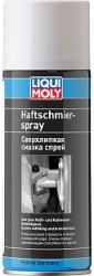 Liqui Moly Haftschmier Spray Адгезийная смазка-спрей (0,4 л.) 39016