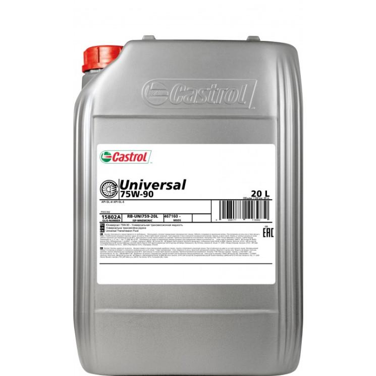 Трансмиссионное масло Castrol Universal 75W-90 (20 л.) 15802A