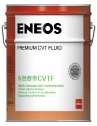 Трансмиссионное масло Eneos Premium CVT Fluid (20 л.) 8809478942117