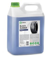 Grass Black Rubber Чернитель резины (5,7 л.) 125231