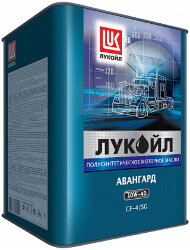 Моторное масло Лукойл Авангард Ультра 10W-40 (18 л.) 1559625