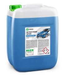 Grass Active Foam Sever Средство для бесконтактной мойки (20 л.) 110276