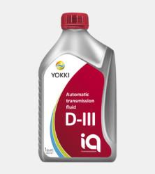 Трансмиссионное масло Yokki iQ ATF D-III (1 л.) YCA01-201QP