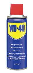 Смазка WD-40 (0,2 л.) WD0001
