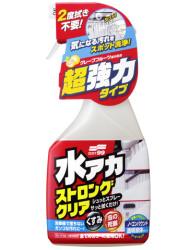 Soft99 Stain Cleaner Strong Type Очиститель кузова спрей (0,5 л.) 00495