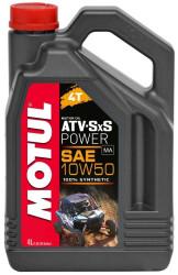 Масло четырехтактное Motul ATV SXS Power 10W-50 (4 л.) 105901