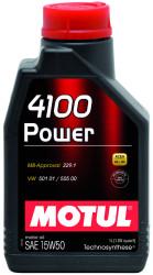 Моторное масло Motul 4100 Power 15W-50 (1 л.) 102773