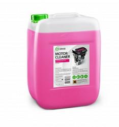 Grass Motor Cleaner Очиститель двигателя (21 л.) 110293