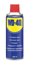 Смазка WD-40 (0,4 л.) WD0002