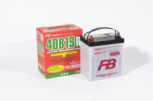 Аккумулятор Furukawa Battery Super Nova 38Ah 330A п.п. 185x125x227 40B19R
