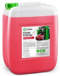 Grass Foam Portal Автошампунь для портальной мойки (20 л.) 139103