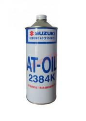 Трансмиссионное масло Suzuki ATF 2384K (1 л.) 99000-22970