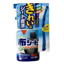 Soft99 Fabric Cleaner Spray Очиститель интерьера (0,4 л.) 02080