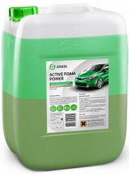 Grass Active Foam Power Активная пена (23 л.) 800023